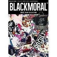 BLACKMORAL 2014年度版 小さい表紙画像