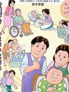 8%だけでは終わらない!安倍内閣「恐怖の大増税カレンダー」家計崩壊15項目 vol.2