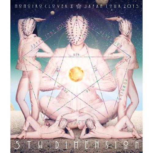 JAPAN TOUR 2013 「5TH DIMENSION」 LIVE Blu-ray