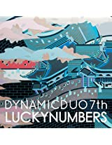 7th Luckynumbers