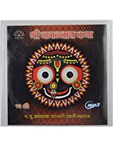 Iskcon Pune Sri Jagannath Katha MP3 Audio CD