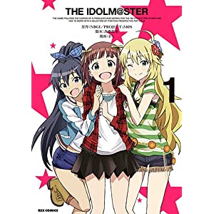 THE IDOLM@STER 1巻