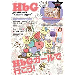 "HbG 2012 SPRING/SUMMER ""Colorful Apple"" (e-MOOK �󓇎Ѓu�����h���b�N)"