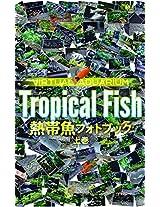 Tropical Fish Photo Collection: Virtual Aquarium (Virtual Aquarium Books)