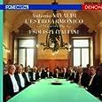 ヴィヴァルディ:協奏曲集 調和の霊感 アーティスト:イタリア合奏団 (演奏者)、イタリア合奏団他 (CD2010)