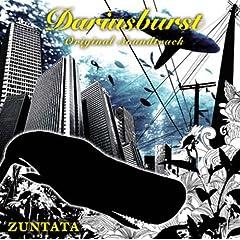 ダライアスバースト オリジナルサウンドトラックZUNTATA