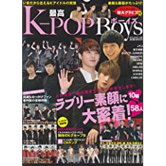 �ō�K-POP Boys (OAK MOOK 425)