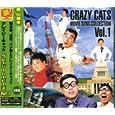 クレイジー・ムービーズ VOL.1 クレイジー・キャッツ 、植木等、伊藤エミ、 谷啓 (CD2005)