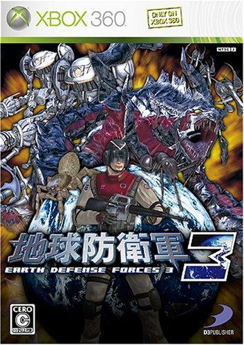 地球防衛軍 3