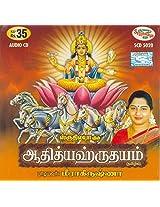 Adithyahrudayam