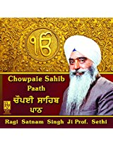 Chowpaie Sahib Paath