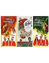 Zion Classics Combo Pack Of Divya Thejus, Ente Christmas & Divya Nakshathram Audio CD