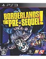 Border Lands The PRE-SEQUEL