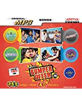 Bumper Offer - Vol. 26 (A Set of 4 Pack)