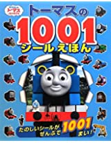 Thom Y 1001 Stickers Fun Book