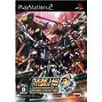 スーパーロボット大戦OG オリジナルジェネレーションズ バンプレスト (Video Game2007) (PlayStation2)