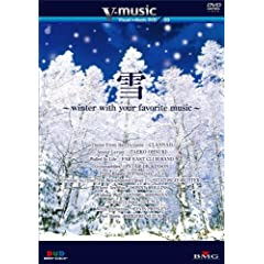 V-music 09�w��~winter with your favorite music~�x [DVD]