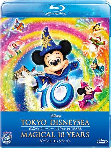Les DVD et BD de Tokyo Disney Resort 6136TXHnehL