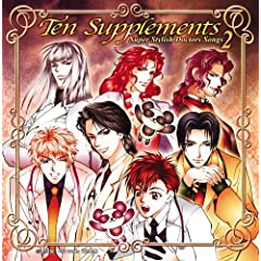 Dr.HAYAMI presents S.S.D.S.2nd.Vocal Album Ten Supplements ���̃T�v�������g