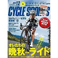 CYCLE SPORTS 2016年12月号 小さい表紙画像