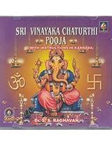 Sri Vinayaka Chaturthi Pooja