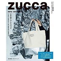 ZUCCa 2016 - 2017 小さい表紙画像