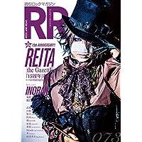 ROCK AND READ 2017年Vol.73 小さい表紙画像