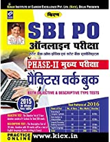 SBI PO Phase 2 Main Exam Self Study Guide Cum Practice Work Book (Hindi) (With Cd)