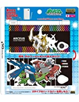 DSi Official Pokemon Diamond and Pearl Hard Cover (Top Cover Only) - Arceus and Friends
