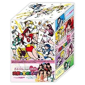 ももクロChan DVD -Momoiro Clover Channel- 決戦は金曜ごご6時!(通常版)