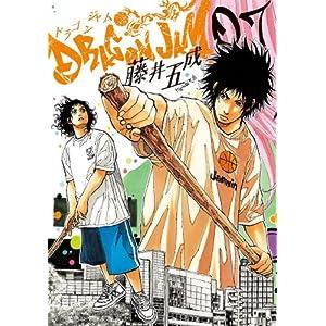 ストリートボールを題材とした漫画の最新刊。普通のバスケと違ってショー的な魅せ方が面白く、それでいて王道なバスケマンガっぽい青春物語もあったりする。