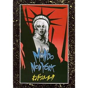 モンド・ニューヨークの画像