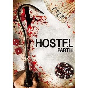 ホステル3 torrent