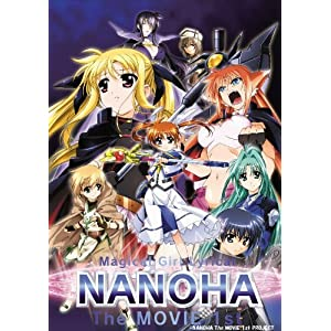Nanoha movie BD