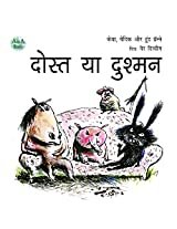 Dost Ya Dushman (International Picture Books)