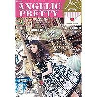 Angelic Pretty 2017 ‐ IN PARIS PHOTO BOOK 小さい表紙画像