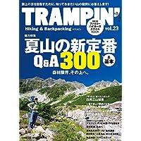 TRAMPIN' 2015年Vol.23 小さい表紙画像
