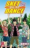 製品画像: Amazon: SKET DANCE 30 (ジャンプコミックス) [コミック]: 篠原 健太
