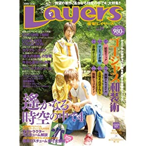 電撃Layers Vol.19