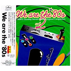 We Are The 80's Vol.2: ON MERCURY