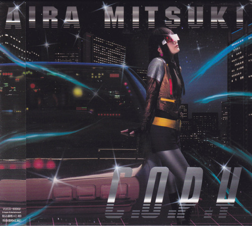 Aira Mitsuki - 2008 - C.O.P.Y. [D-topia Entertainment VUCD60001]
