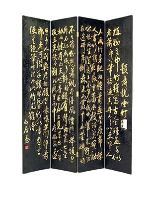 Charleston Chinese Poem Screen, Black/Gold
