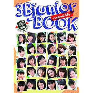 3Bjunior BOOK 2013 summer ~school life~