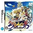 不思議のダンジョン 風来のシレン4 神の眼と悪魔のヘソ スパイク (Video Game2010) (Nintendo DS)