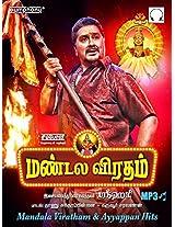 Mandala Viratham & Ayyappan Hits
