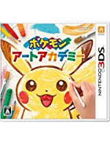 Pokemon Art Academy [Nintendo 3DS] Japanese Version for NTSC-J 3DS consoles only