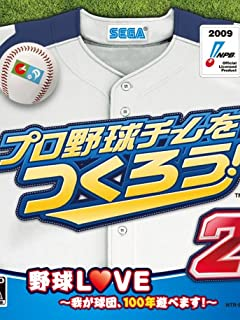 4番松井でメジャー撃破 知将野村克也「WBC日本V3」鉄板シナリオ vol.3