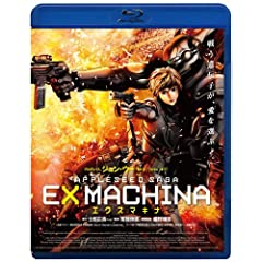GNX}Li -APPLESEED SAGA- [Blu-ray]