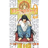 DEATH NOTE (2) (WvER~bNX) 