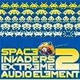 スペースインベーダーエクストリーム2 オーディオエレメント ゲームミュージック、ZUNTATA、YMCK、 NORISHIROCKS (CD2009)Soundtrack